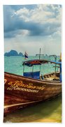 Longboat Asia Beach Towel