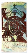 Lord Of The Dance Beach Towel by Gloria Ssali