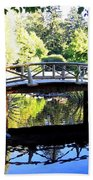 Lost Lagoon Bridge Beach Towel