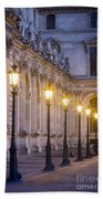 Louvre Lampposts Beach Towel