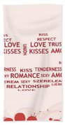 Love Kiss Digital Art Beach Towel