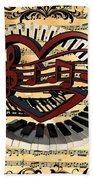 Love Of Music  Beach Towel