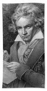 Ludwig Van Beethoven Beach Towel