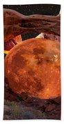 Lunar Furnace Beach Towel
