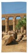 Luxor Egypt Beach Towel