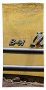 Mack B-61 Diesel Beach Towel