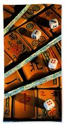 Mad For Mahjong Beach Towel