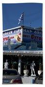 Mad Greek Cafe Beach Towel