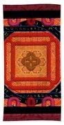 Magical Rune Mandala Beach Towel