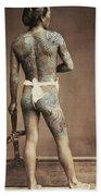 Man With Traditional Japanese Irezumi Tattoo Beach Towel by Japanese Photographer