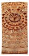Mandala - Jain Temple Ceiling - Amarkantak India Beach Towel