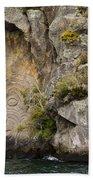 Maori Rock Art Beach Towel