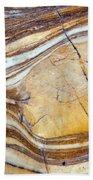 Marbled  Beach Towel