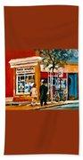 Marche Depanneur Storefront Paintings Authentic Montreal Art Prints Originals Commissions C Spandau Beach Towel