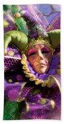 Mardi Gras Decoration Beach Towel