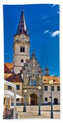 Marija Bistrica Marianic Sanctuary In Croatia Beach Towel