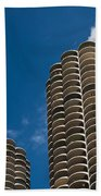 Marina City Morning Beach Towel
