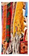 Market Hammocks In El Casco By Diana Sainz Beach Towel