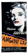 Marlene Dietrich Art Deco French Poster Shanghai Express 1932-2012 Beach Towel