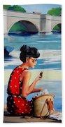 Mars Bar Beach Towel