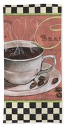 Marsala Coffee 1 Beach Towel
