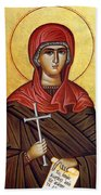 Mary In Brown  Beach Towel