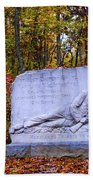 Maryland Monument At Gettysburg Beach Towel