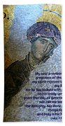 Mary's Magnificat Beach Towel