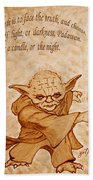 Master Yoda Wisdom Beach Towel