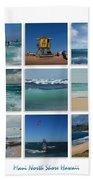Maui North Shore Hawaii Beach Towel