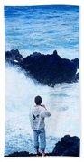Maui Shore At The Keanae Pennisula 2 Beach Towel
