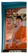 Meditating Buddha In Lotus Position Beach Towel