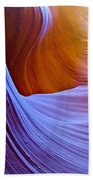 Meeting Of The Curves In Lower Antelope Canyon In Lake Powell Navajo Tribal Park-arizona  Beach Towel