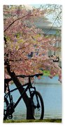 Memorial Bicycle Beach Towel