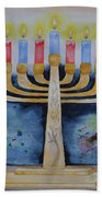 Menorah Beach Towel