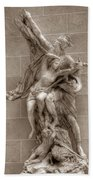 Mercury And Psyche Beach Towel