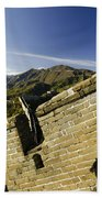 Merlon View At The Great Wall 1046 Beach Towel