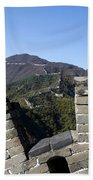 Merlon View From The Great Wall 726 Beach Towel