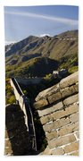Merlon View Of The Great Wall 1037 Beach Towel