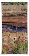 Mesa Verde Cliff Dwelling Beach Towel