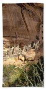 Mesa Verde National Park 1 Beach Towel