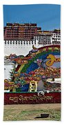 Message Of Joy From Potala Palace In Lhasa-tibet  Beach Towel