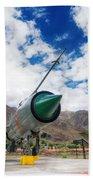 Mig-21 Fighter Plane Of Indian Air Force Used In Kargil War Displayed As Victorious Memory Beach Towel