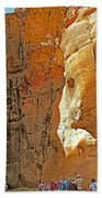 Mile-long Canyon Leads Through 600 Foot Deep Gorge To The Treasury In Petra-jordan Beach Towel