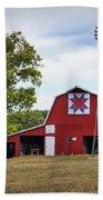 Missouri Star Quilt Barn Beach Towel by Cricket Hackmann