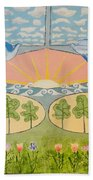 Do You See Love? By Marian Krause Beach Towel