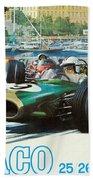 Monaco F1 Grand Prix 1968 Beach Towel