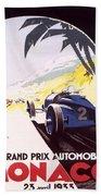 Monaco Grand Prix 1933 Beach Towel