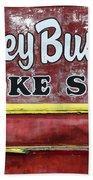 Monkey Business A Joke Shop Beach Towel