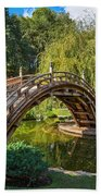 Moonbridge - The Beautifully Renovated Japanese Gardens At The Huntington Library. Beach Towel